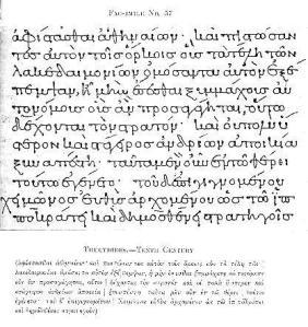 Thucydides_Manuscript